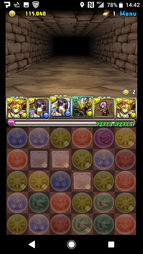 Screenshot_20180130-144220