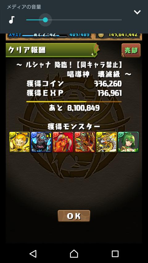 Screenshot_20171210-094731