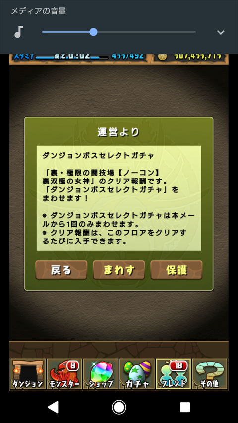 Screenshot_20180312-182704
