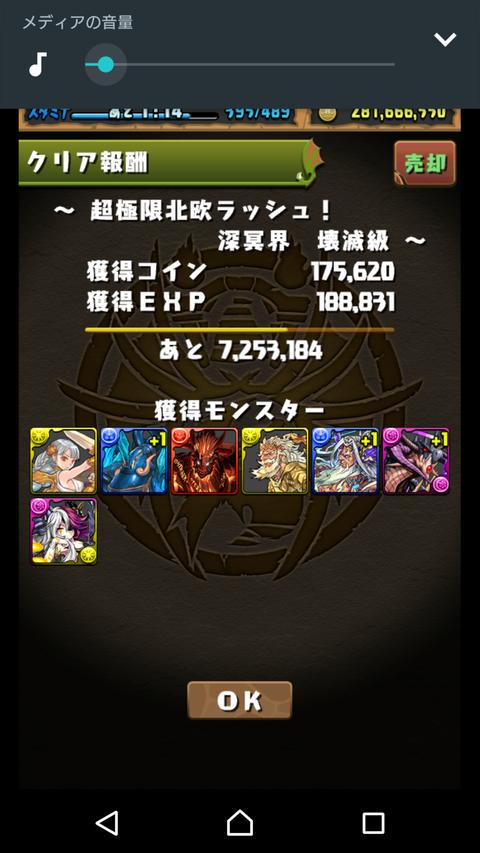 Screenshot_20171126-155344