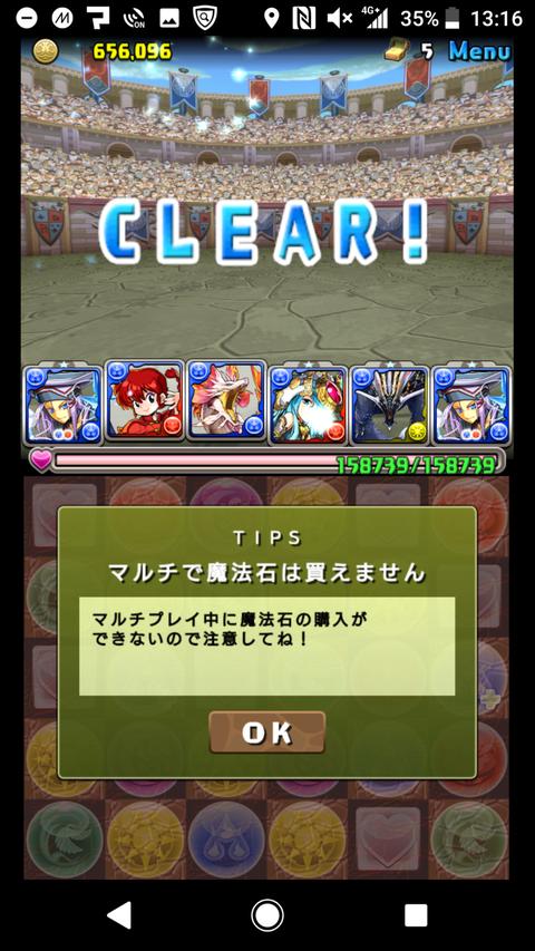 Screenshot_20180315-131608