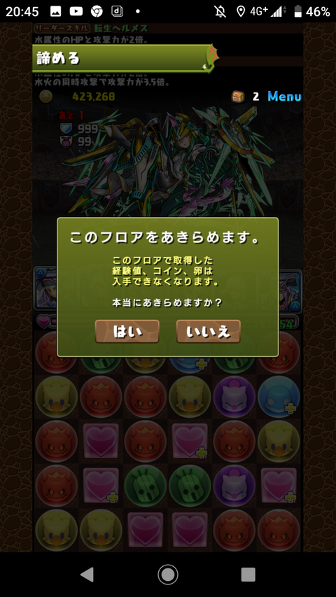 Screenshot_20190731-204558