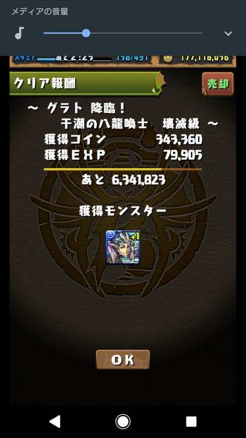 Screenshot_20180130-160409