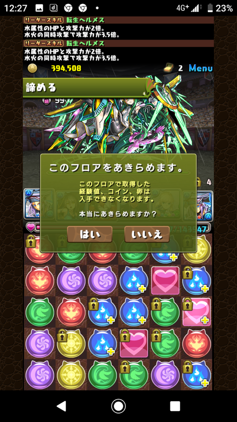 Screenshot_20190807-122747