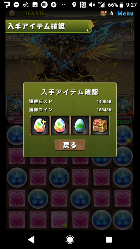 Screenshot_20180407-092742
