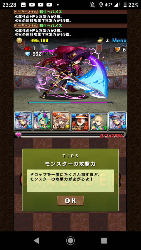 Screenshot_20190731-232858
