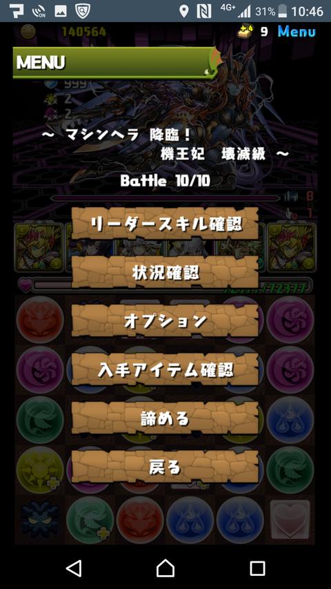 Screenshot_20171122-104632