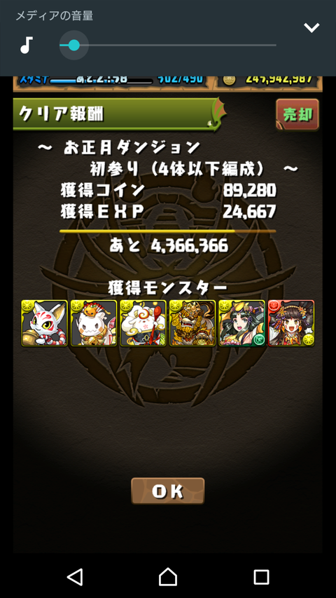 Screenshot_20180102-180105