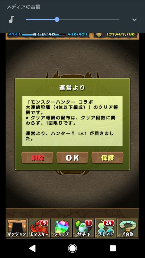Screenshot_20180122-104742