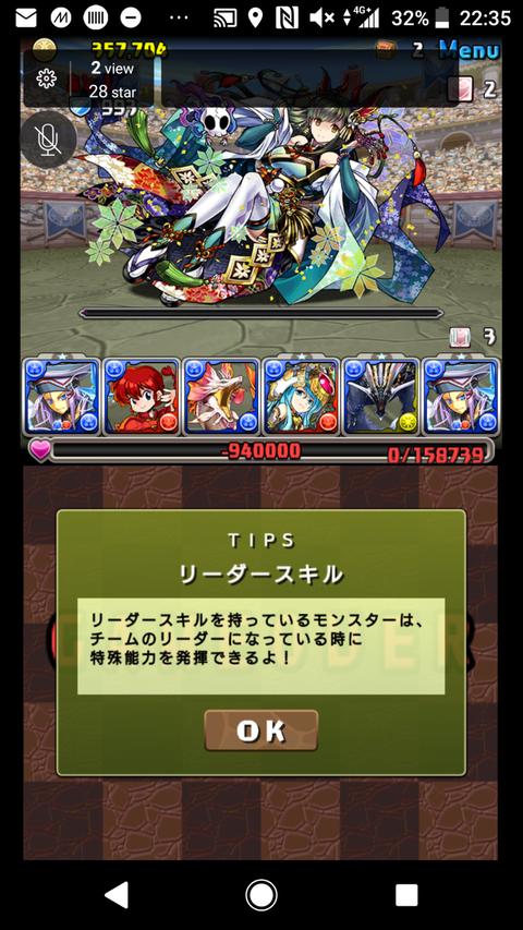 Screenshot_20180314-223530
