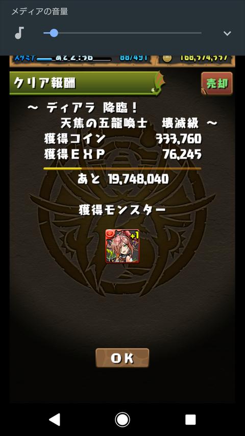 Screenshot_20180207-151846
