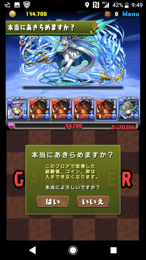 Screenshot_20180305-094956