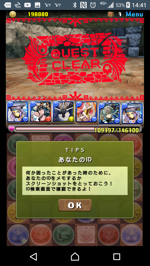 Screenshot_20170824-144117