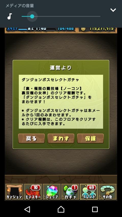 [画像:94a84669-s.jpg]