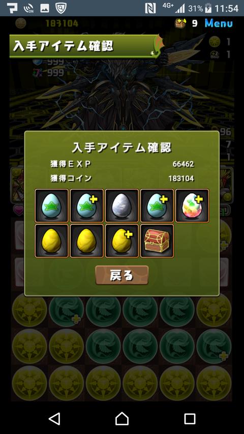 Screenshot_20171122-115422