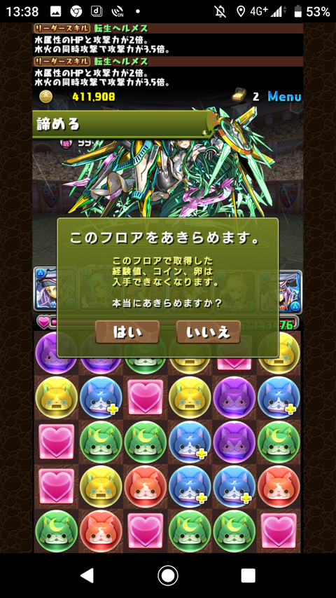Screenshot_20190806-133823