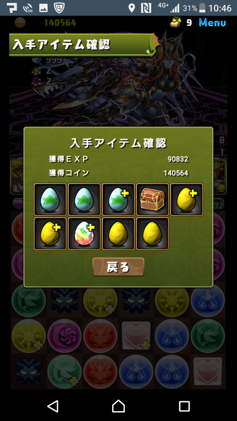 Screenshot_20171122-104640