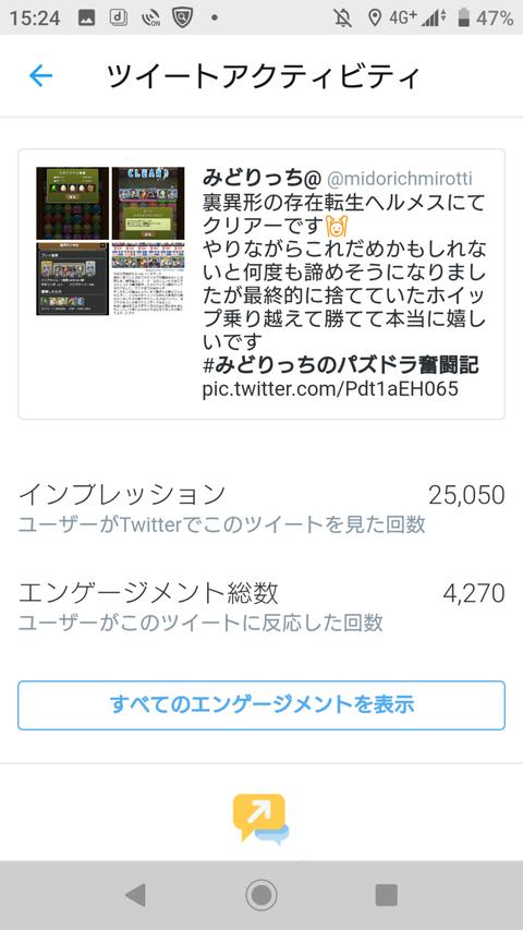 Screenshot_20190811-152426