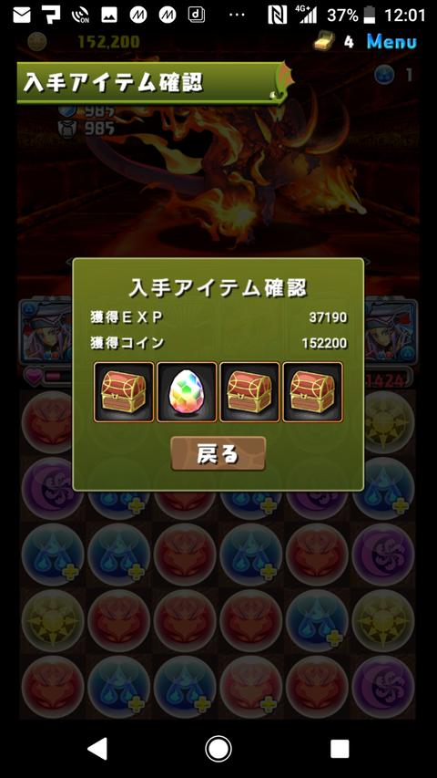 Screenshot_20180414-120116