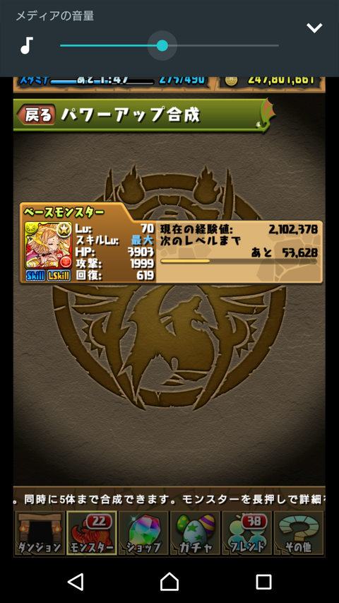Screenshot_20180102-160829