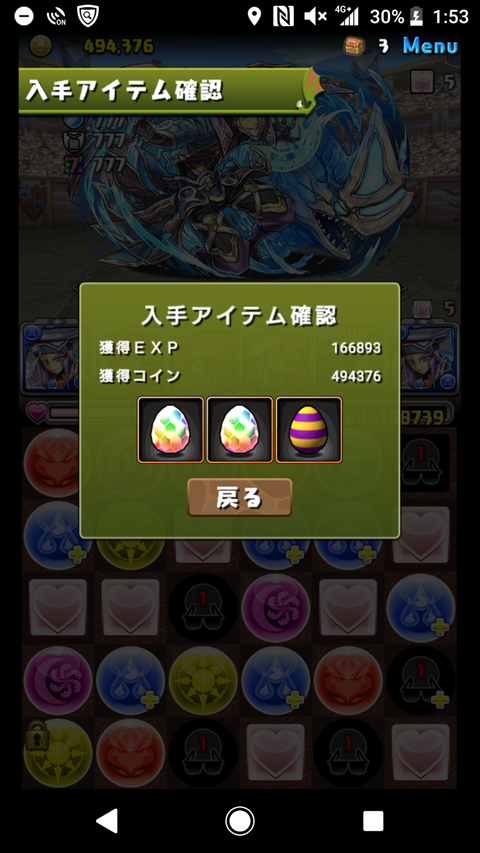 Screenshot_20180315-015352