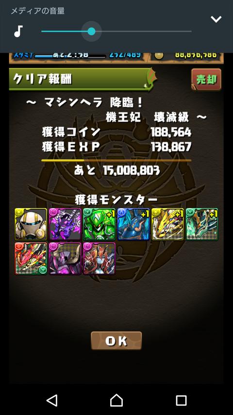 Screenshot_20171122-104741