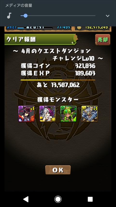 Screenshot_20180407-092816