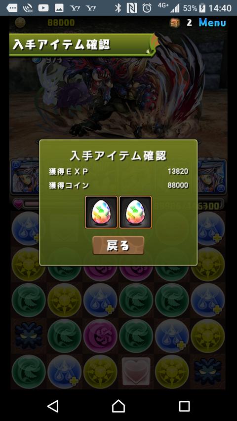 Screenshot_20170824-144043