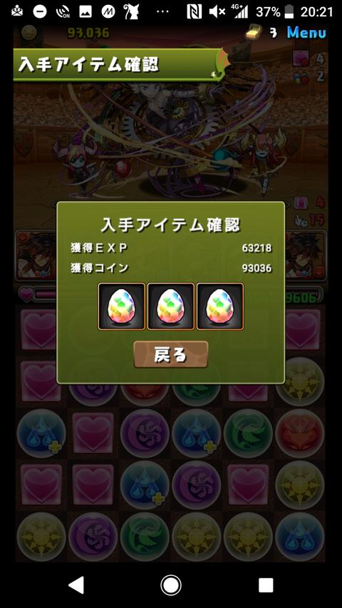 Screenshot_20180412-202107