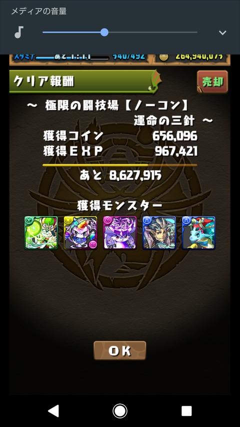 Screenshot_20180315-131632
