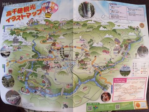 2つ目 地図
