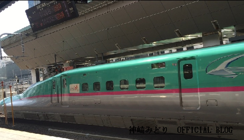 ホーム(新潟へ)