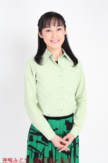 kanzaki midori オフィシャル