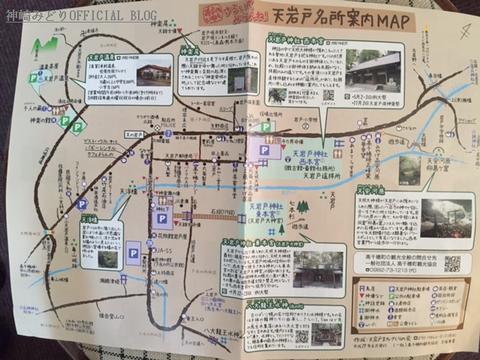1つ目 地図