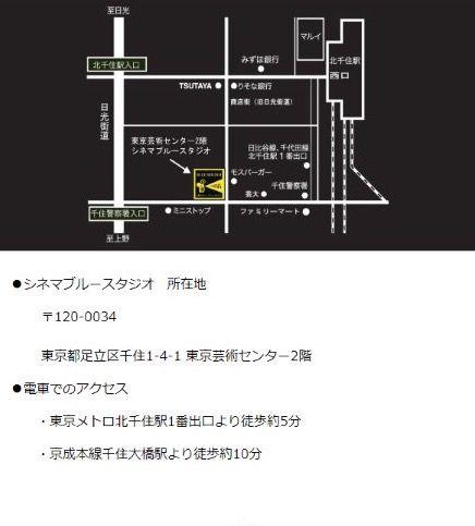 日本地図ブログ