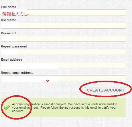ユーザー登録成功