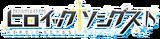 btn_start_ logo_herouta
