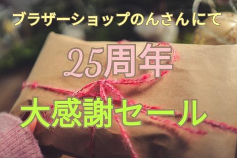20-02-01-19-14-23-716_deco