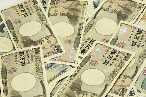 無料画像 1万円札