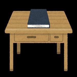 desk_book_R