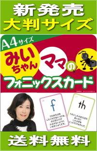 a4card