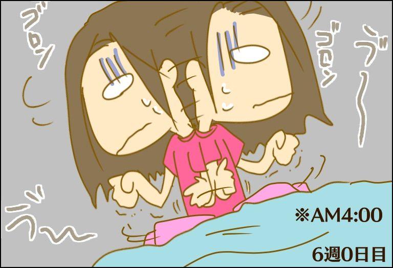 寝れ ない 痛 生理