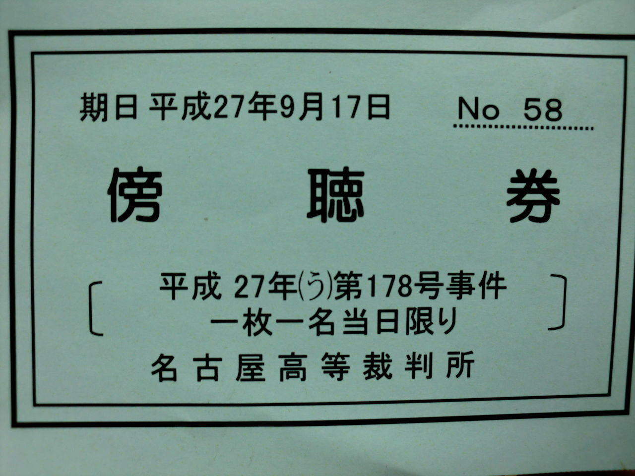 CIMG4379
