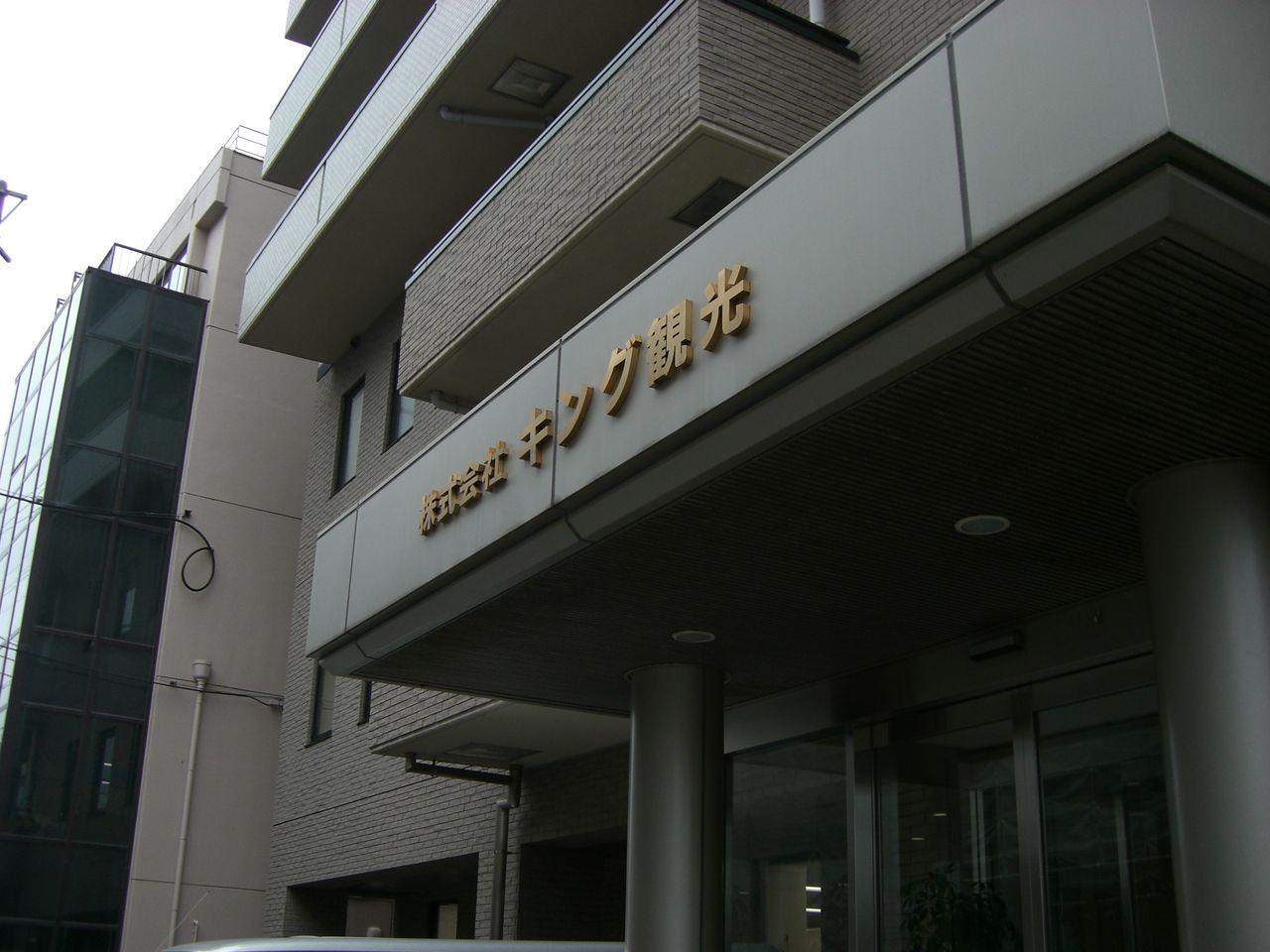 CIMG4663