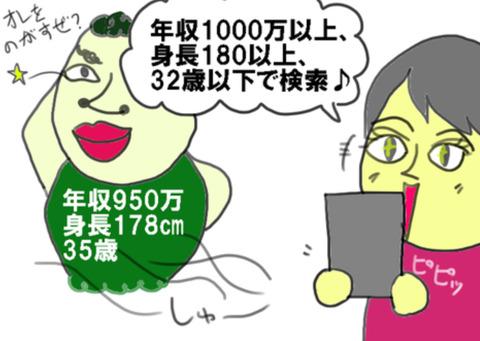 237C6CE7-A066-4685-B7C3-B64C0899039B