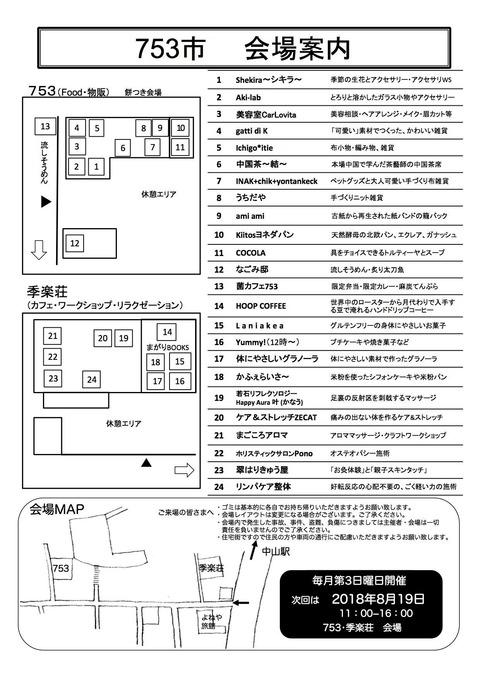 C71D055B-E010-478C-A30C-BBCE313BD951