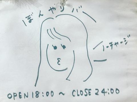 20D82EB3-8004-4F54-A3A1-8C4B9B818697