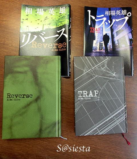 1books