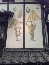 2階の壁の絵!