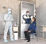 横須賀市の医療センタに設置されたPCR検査「ウヲークスルー方式」